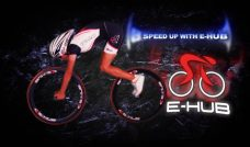 "Predstavitveni film: E-HUB – ""Speed up with e-hub"""