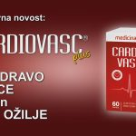 Telop: Cardiovasc