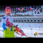 TV Oglas: Medex – Jakov Fak – zimska verzija BIO GEELE ROYALE